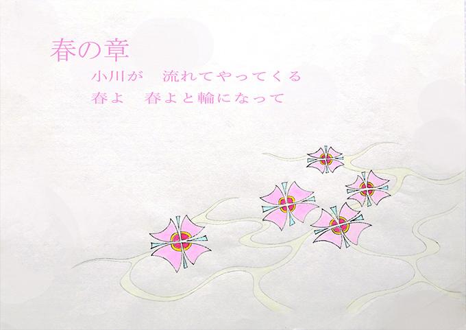 日本刺繍のひな形